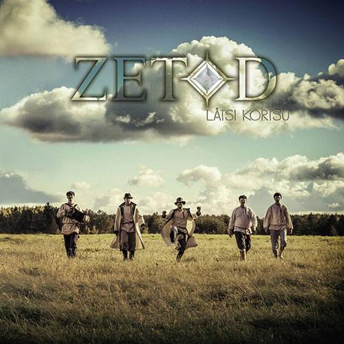 Zetod - Lätsi kõrtsu